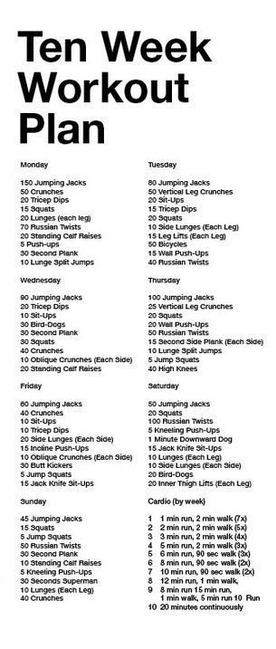 10 week workout plan! | No Pain, No Gain | Pinterest | 10 week