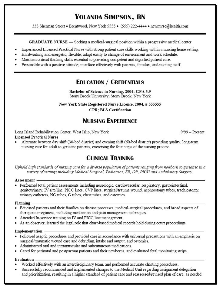 new rn resume sample Yeni.mescale.co