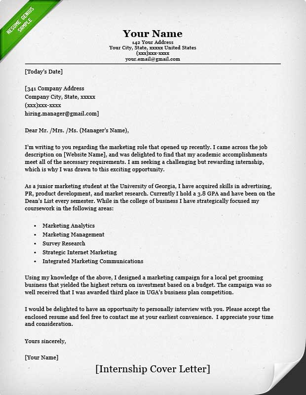 Internship Cover Letter Sample | Resume Genius