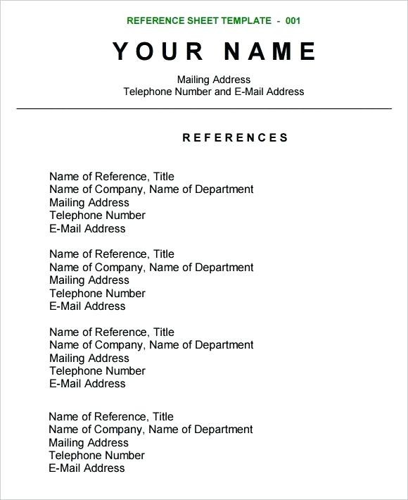Job Reference Page