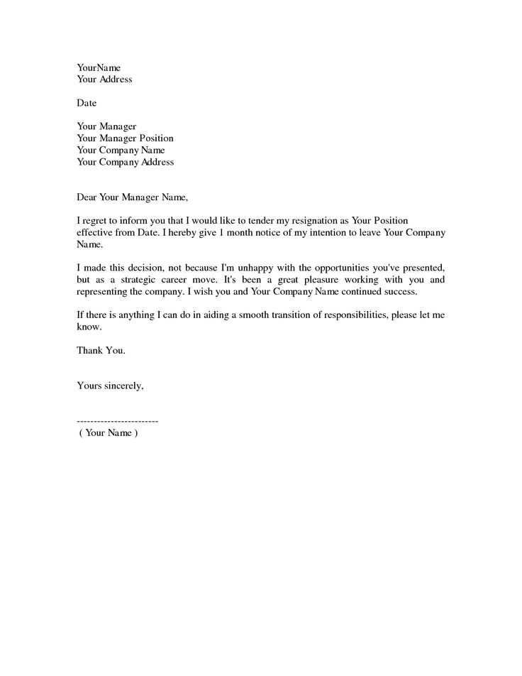 letter of resignation sample template letter of resignation