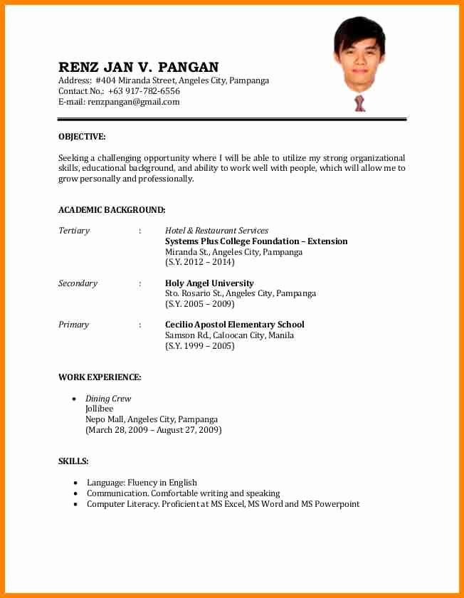 Resume for job application format of best example simple 25