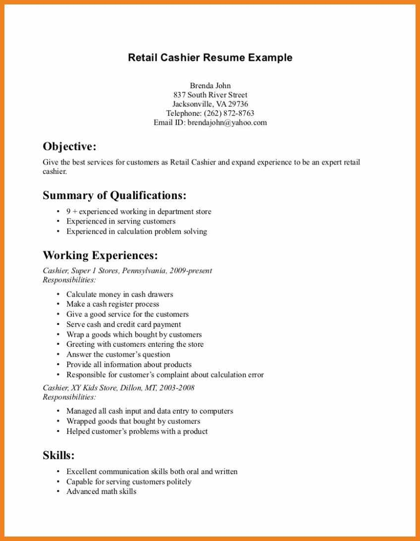 retail resume objective examples Ozil.almanoof.co