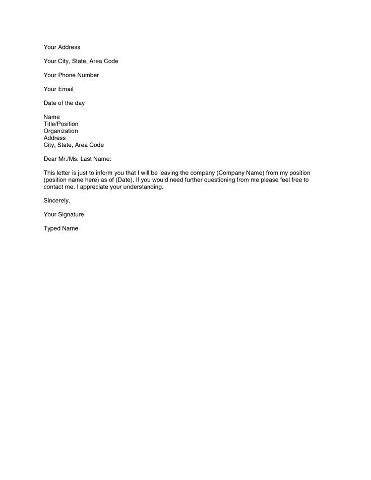 Simple Resignation Letter | bravebtr