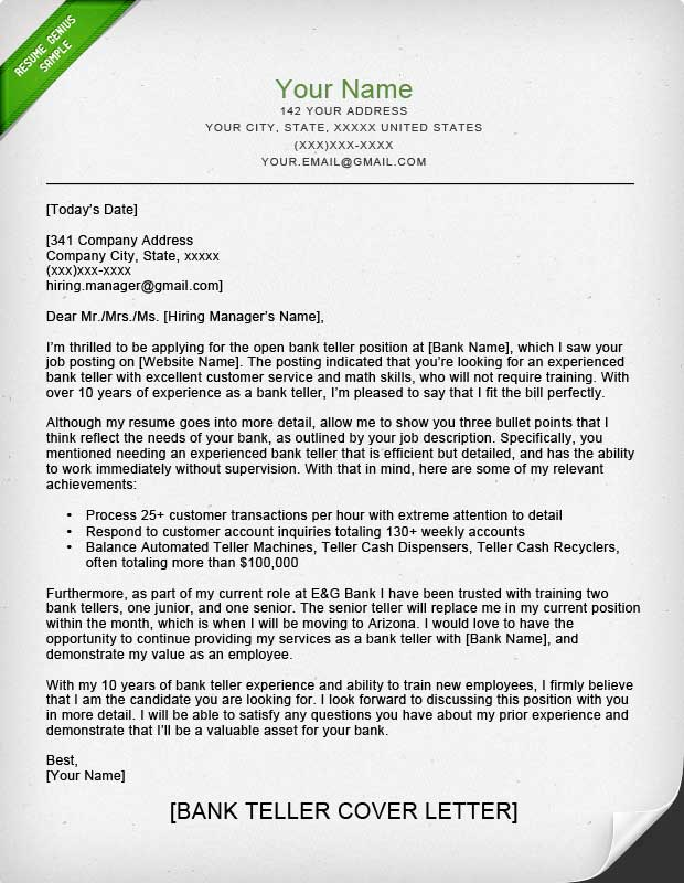 Bank Teller Cover Letter Sample | Resume Genius