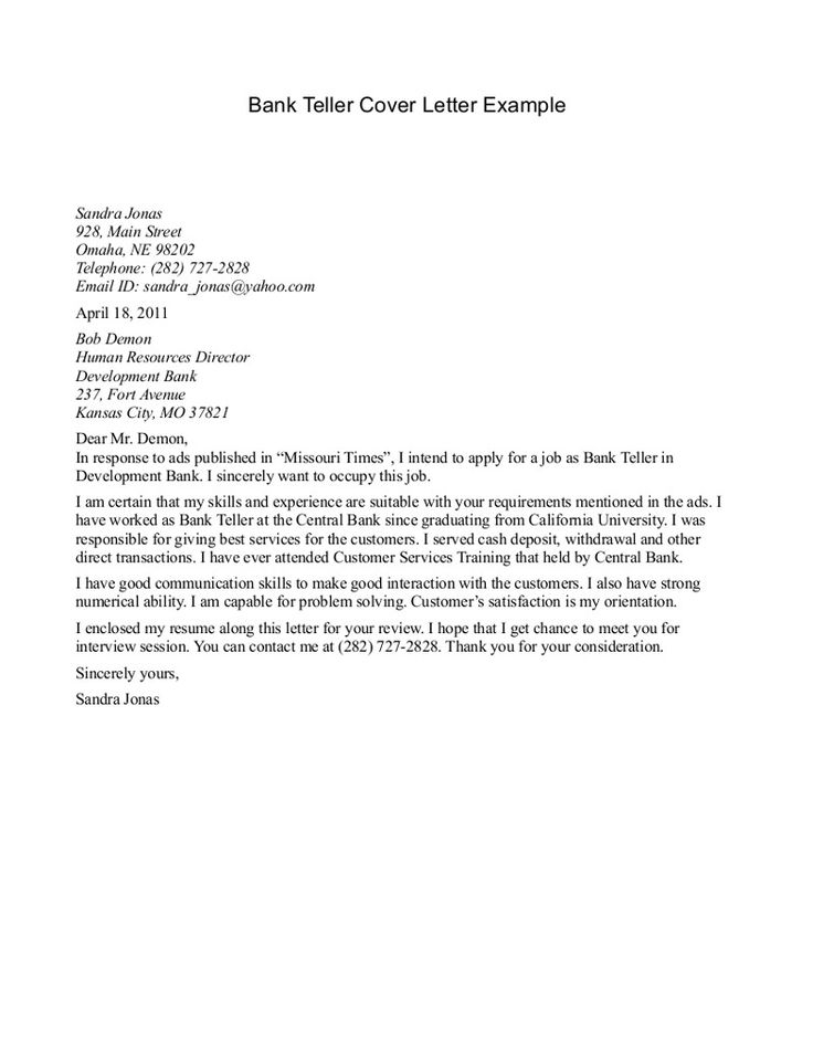 Cover Letter Bank Tell Good Bank Teller Cover Letter Cover