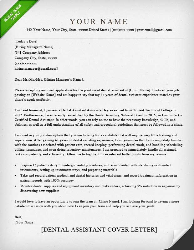 33+ Cool Cover Letter Dental Assistant Examples  You Must Try