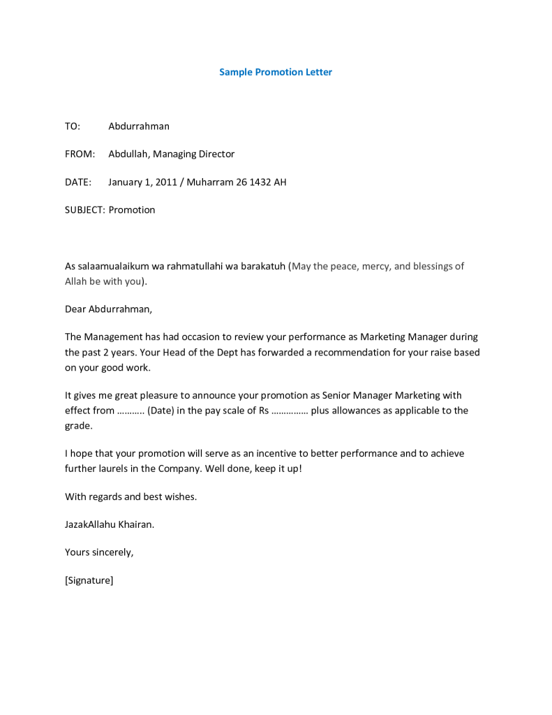 9+ Promotion Recommendation Letter Examples PDF