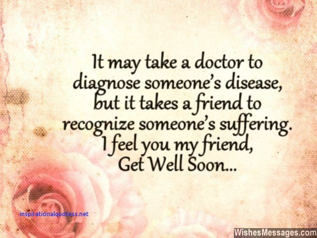 Inspirational Quotes For Sick Friend Best Quote 2018
